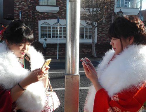 Grüße nach Japan